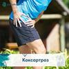 реклама у блогера Михаил Копыркин
