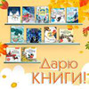 реклама у блогера Кристина Кретова