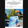 заказать рекламу у блогера Кристина Кретова