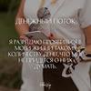 разместить рекламу в блоге Елена Вайс