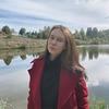 фото Клементина Волконская