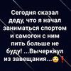 реклама на блоге Андрей Ревяшко