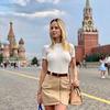 реклама на блоге Карина Прокопенко
