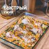 разместить рекламу в блоге ryabinovoe_chactie