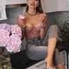 реклама в блоге Елизавета Шатилова
