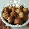 реклама у блогера leniviy_kulinar