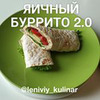 разместить рекламу в блоге leniviy_kulinar