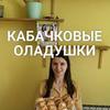 фотография leniviy_kulinar