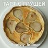 лучшие фото leniviy_kulinar
