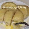 реклама у блогера recepty_ot_fainy