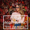 фотография recepty_ot_fainy