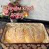 фото Нурзаде Рецепты