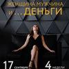 новое фото Эльвира Смирнова