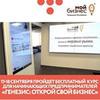 заказать рекламу у блогера Надежда Лукиянова