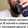 реклама на блоге Назир Усмонов