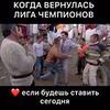 реклама в блоге Назир Усмонов
