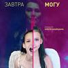 реклама в блоге Олеся Кашицына