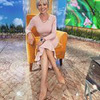 разместить рекламу в блоге Елена Николаева
