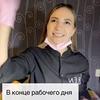 фото на странице Ирен iren.pro.nogti