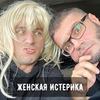 реклама у блогера Игорь Сухоруков