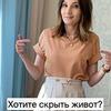 реклама у блогера Юлия Пчелка