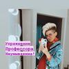 фото _evsia