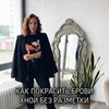 реклама на блоге Елена Поль