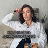 разместить рекламу в блоге Елена Поль