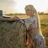 новое фото Леся Родионова