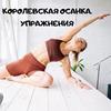реклама у блогера masha.blinova