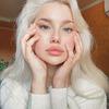 реклама на блоге Елена Вихлянцева