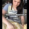 реклама в блоге Ася gotovim_u_asi