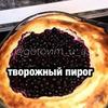 заказать рекламу у блогера Ася gotovim_u_asi