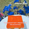 разместить рекламу в блоге Ануш ashma_9799