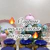 реклама на блоге Мадина Мухидинова