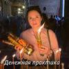 реклама на блоге Женя Белова