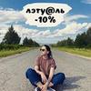 фото на странице Ольга bomba_skidok_