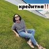 новое фото Ольга bomba_skidok_