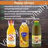 реклама в блоге Виталий Vitaliy_rus_vitaliy