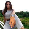 реклама у блогера Карина Авдеева