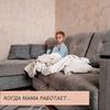 реклама на блоге Женя Савичева