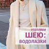 реклама у блогера Ирина Каховская