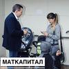 фото на странице Евгений Мартынов