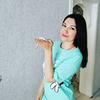 заказать рекламу у блогера Инна inna_i_pelageya