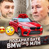 реклама у блогера Дмитрий Рудиков