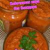реклама на блоге milla_recept
