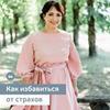 заказать рекламу у блогера Айна Громова