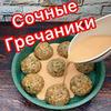 заказать рекламу у блогера terechenko_alla86