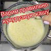 новое фото terechenko_alla86