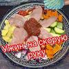фото на странице terechenko_alla86